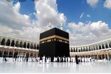 حفظ القرآن وتعليم الطفل السنه النبويه
