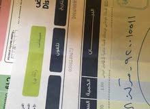 غسالة اوتوماتيك هيتاشي8.5 بسعر مغري