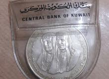 عملة تذكارية كويتية: ديناران فضة 1976