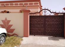 منزل للايجار في ولاية صحار منطقه عوتب بالقرب من الجامعه