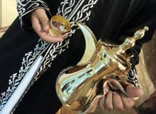 صبابين وقهوجيين (الرياض)(الخرج)(القصيم)