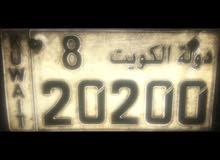 لأعلى سعر رقم لوحة 20200 مع سيارة باجيرو موديل 2000