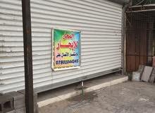 المحل لإيجار مناوي باشا شارع الوفود