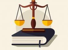 مكتب محاماة بالدمام خبر ة ومتخصص فى منازعات العمل و قضايا المؤسسات الشركات