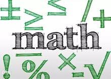 تدريس رياضيات خصوصي لجميع الصفوف