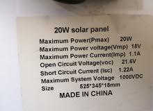 لوح طاقة شمسية صيني
