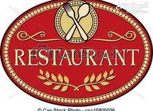 مطلوب موظف صالة (متفرغ) للعمل في احد المطاعم