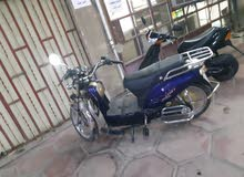 Used Harley Davidson of mileage 0 km for sale