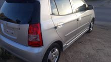 Used 2005 Kia Picanto for sale at best price