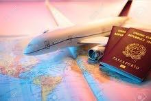 تعلن شركة عالمنا للسفر والسياحة توفير خدمات تأشيرة تركيا