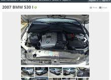 تصل بعد اسبوع BMW 530i