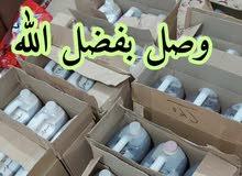 عسل يمني