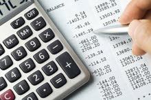 مطلوب محاسب او محاسبة لدى شركة صناعات طبية