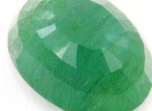 حجر الزمرد الكريم للبيع للجادين فقط البيع للجادين فقط