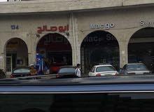 محل تجاري - الجاردنز مقابل السروات