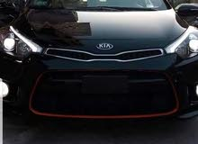 Gasoline Fuel/Power   Kia Forte 2015