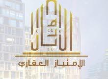 مكتب الأمتياز العقاري سلطنة عمان