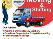 DOHA MOVING & SHIFTING  - 33303418