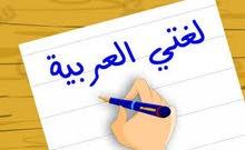معلم لغة عربية للمرحلة الثانوية