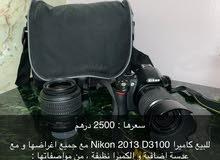 كاميرا Nikon 2013 D3100