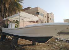 للبيع قارب الفردان 9 متر بدون مكاين