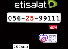 ارقام مميزه 0504365426 تواصل واتس