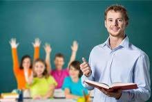 مدرس لغة إنجليزية ورياضيات