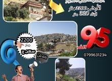 منزل مستقل على 2.25 دونم مع مسطح 320 متر للبيع في السلط نقب الدبور