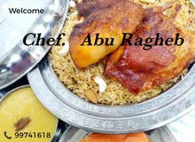 طباخ مأكولات عمانية و سعودية و خليجية والخ