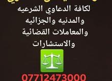 المحامي نواف فيصل الساري