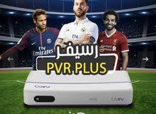 رسيفر بي ان سبورت PVR PLUS HD مع الاشتراك بنصف السعر