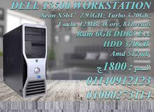 DELL T5500 Workstation Cache 24mb X5650 Dual CPU