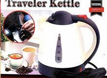 غلاية المياة سعة 1 لتر للسيارات لمحبي وعشاق الشاي والمشروبات الساخنة تعمل