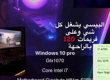 بيسي i7 قيمنق قابل للتفاوض بيعة مستعجله رقم التواصل0554141893لمعلومات اكثر التواصل واتساب