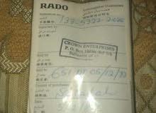 ساعة رادو اوريجنال للبيع لأعلى سعر