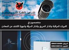 cctv systems  camera