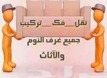 الظهراوي لنقل وترحيل الاثاث