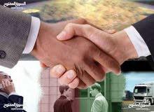 انشاء شركات واستخراج رخص محلات