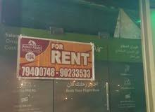 محل تجاري للايجار في الخوض _ shop for rent in khoudh