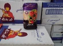 ارز ابو بنت للمحاشي
