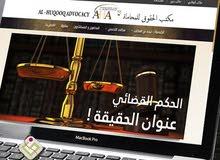 تصميم الشعارات و المواقع الإلكترونية و تطبيقات الهواتف الذكية في أبو ظبي، الإمارات العربية المتحدة