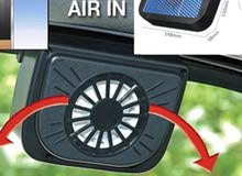 جهاز تبريد السيارات. Car Cooling Device
