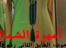 المغرب بمدينة طنجة