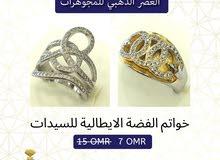 Italian 925 Silver Rings
