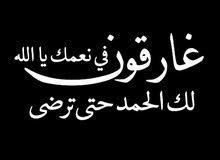 مدرس لغة عربية خبرة بمناهج الكويت والتأسيس