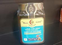 منتجات عسل