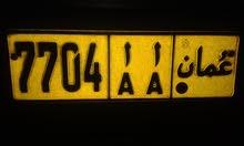 رقم مميز..أ  أ/7704