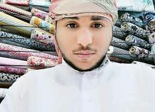يمني يبحث عن عمل