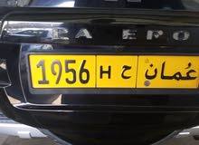 Hyundai Avante car for sale 2019 in Nakhl city