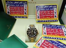 مطلوب ساعات صب مارين زيروووو بالضمان لأعلى سعر في مصر